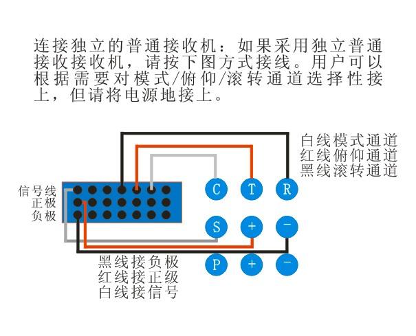 飞越三相温控器接线图