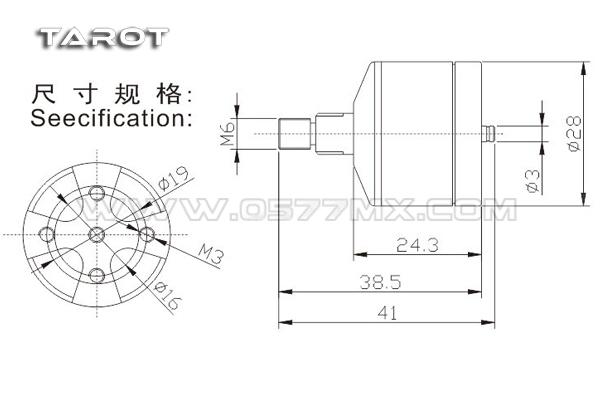 电路 电路图 电子 工程图 平面图 原理图 600_398